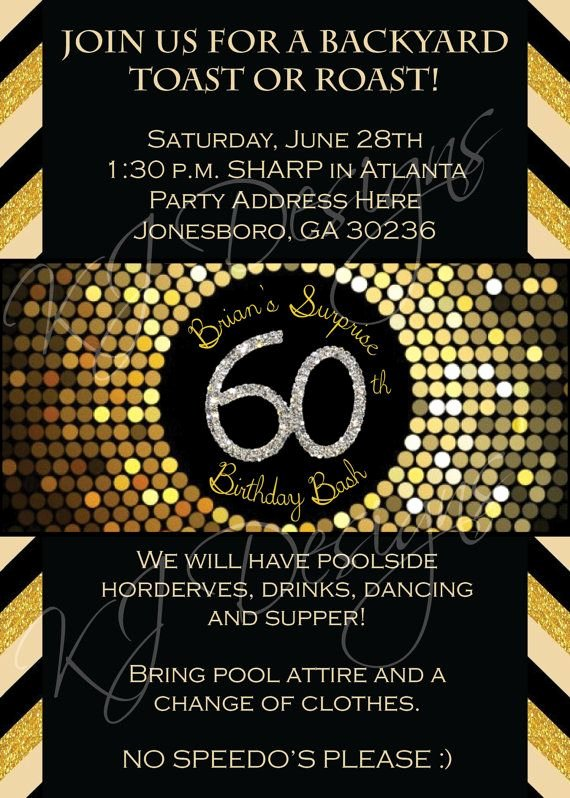 60th Birthday Invitation Template Best Of 60th Birthday Invitations Template — Birthday Invitation