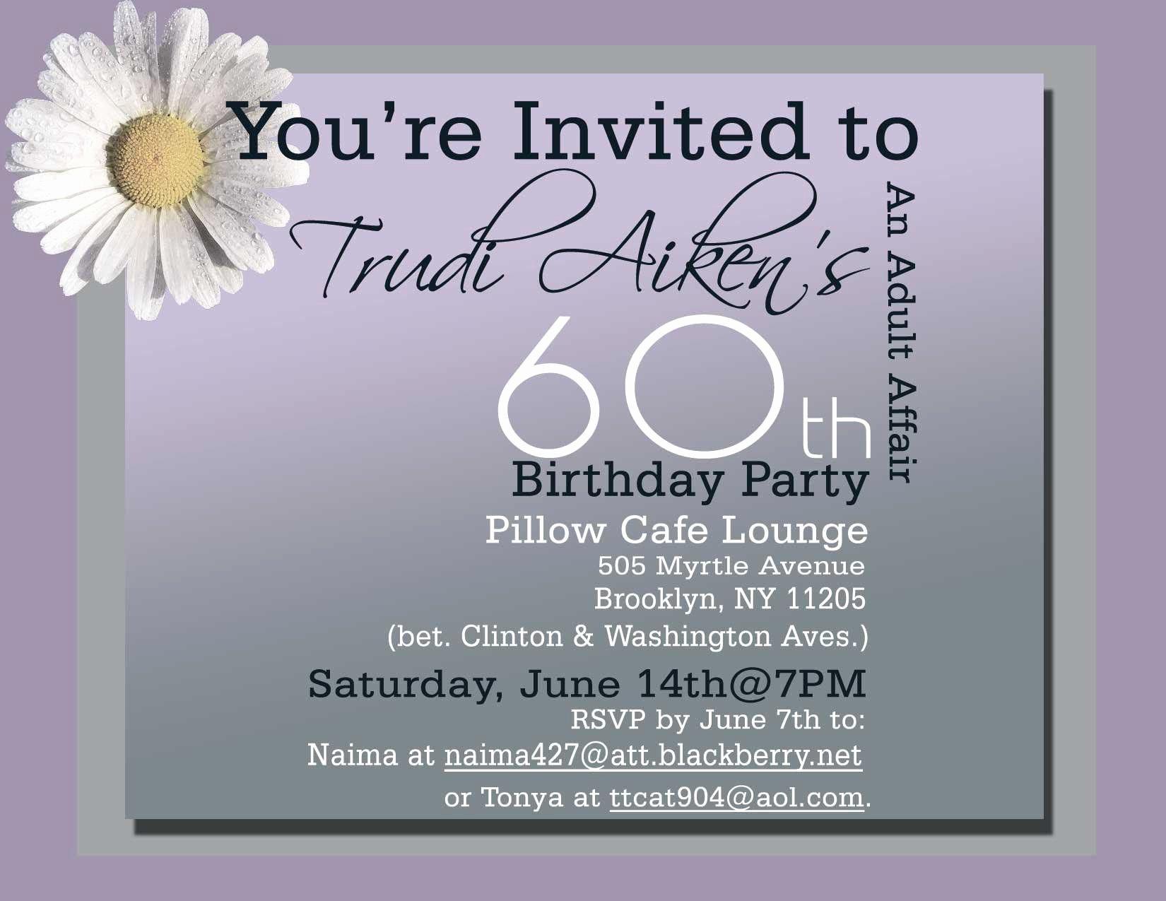 60th Birthday Invitation Template Unique 60th Birthday Invitations Free