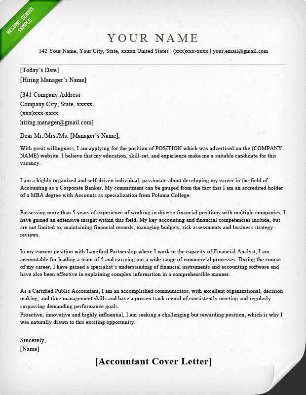 Accounting Cover Letter Template Awesome Accounting & Finance Cover Letter Samples