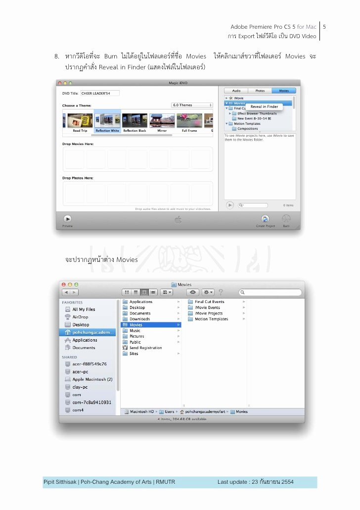 Adobe Premiere Slideshow Template Lovely การ Export ไฟล์วีดิโอ เป็น Dvd Video ด้วย I Dvd Pdf