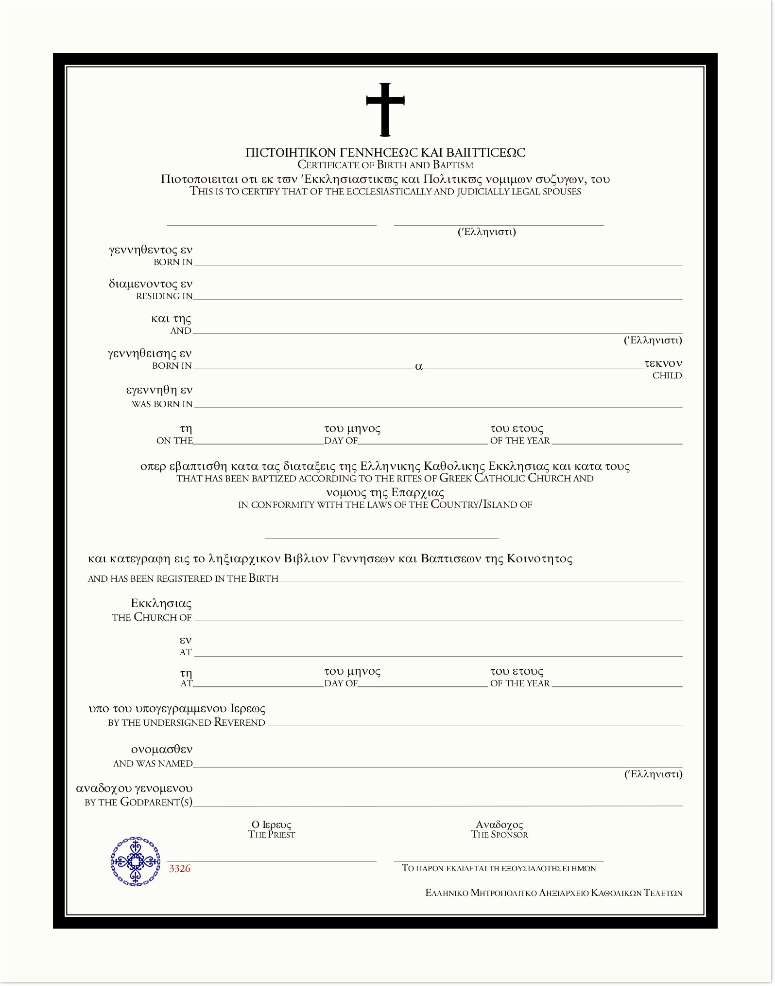 Catholic Baptism Certificate Template Awesome Greek Baptism Certificate