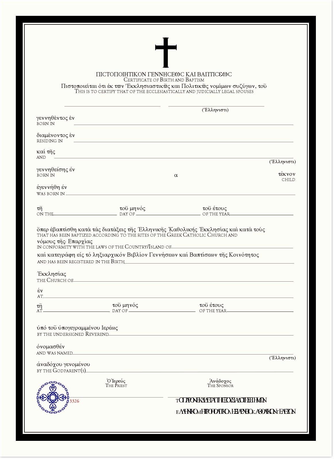 Catholic Baptism Certificate Template New Greek Catholic Baptism Certificate