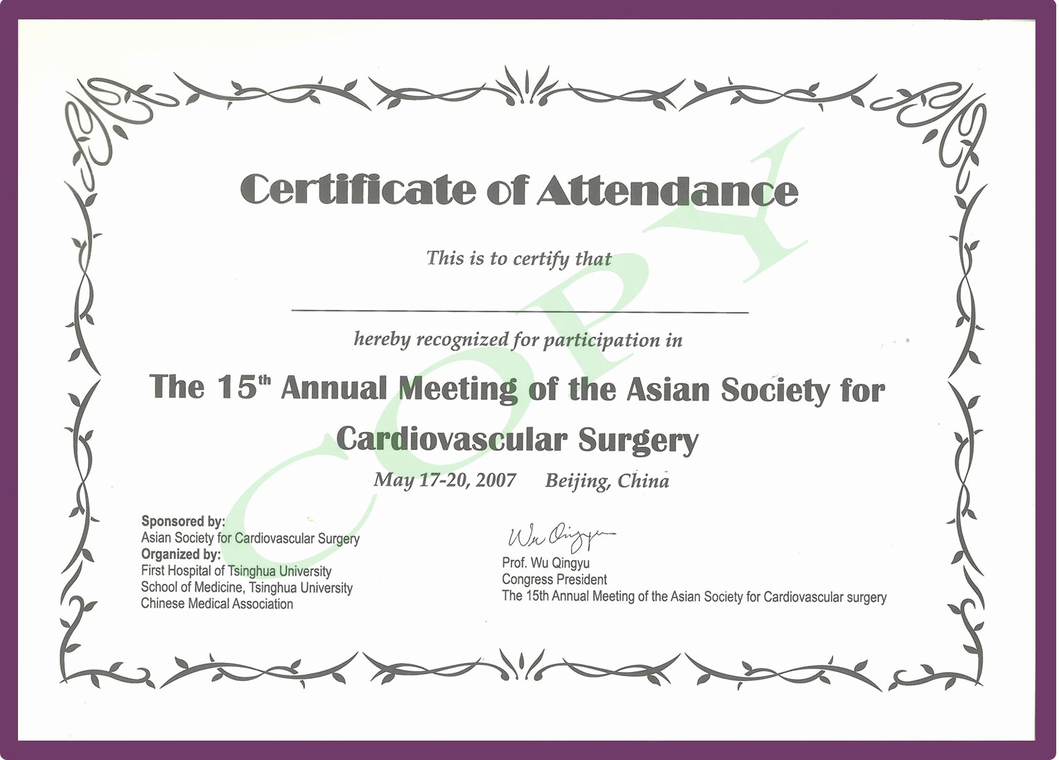 Certificate Of attendance Template Best Of Continued Medical Edeucation
