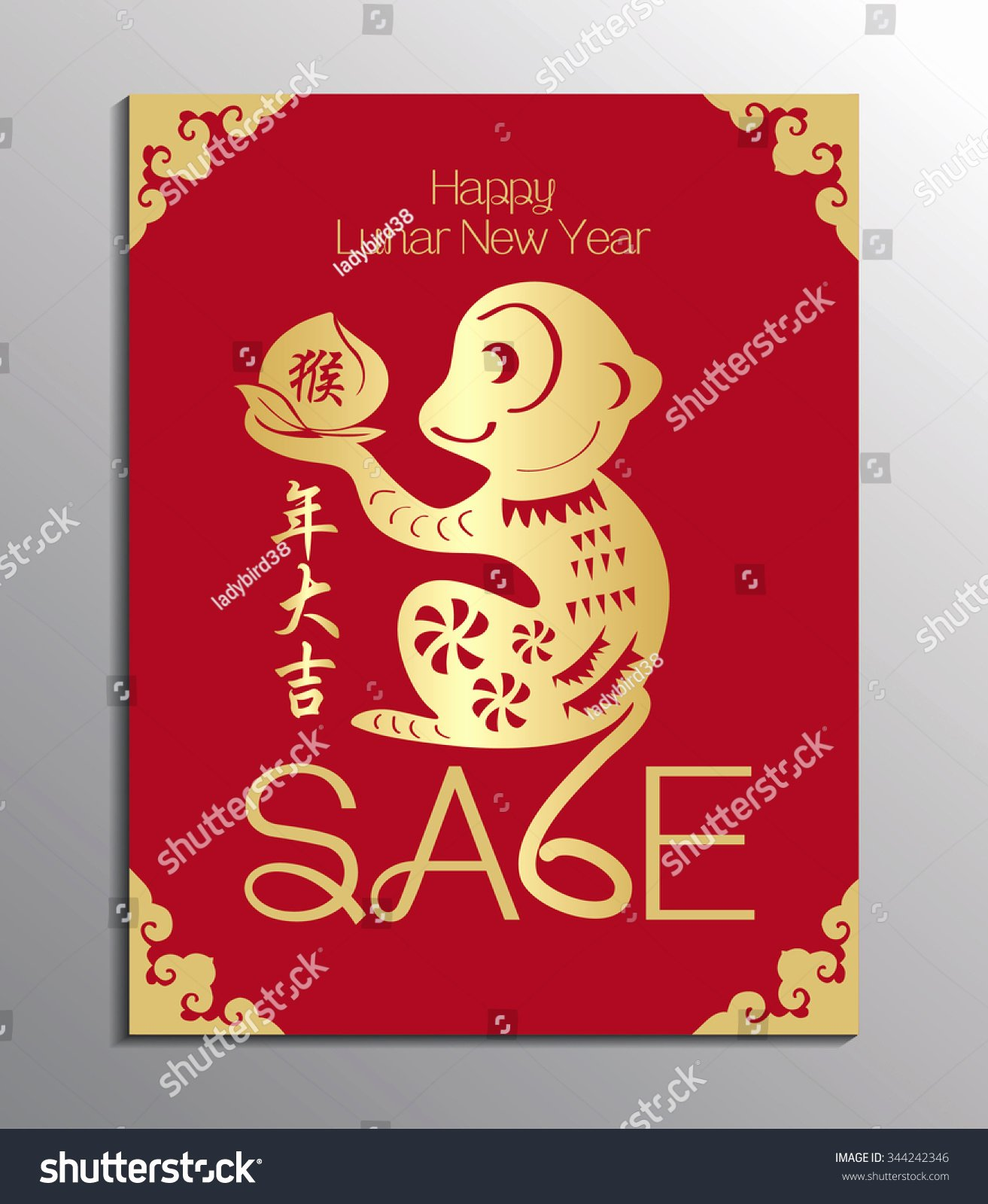 Chinese Paper Cut Template Elegant Chinese New Year Sale Design Template Chinese Zodiac