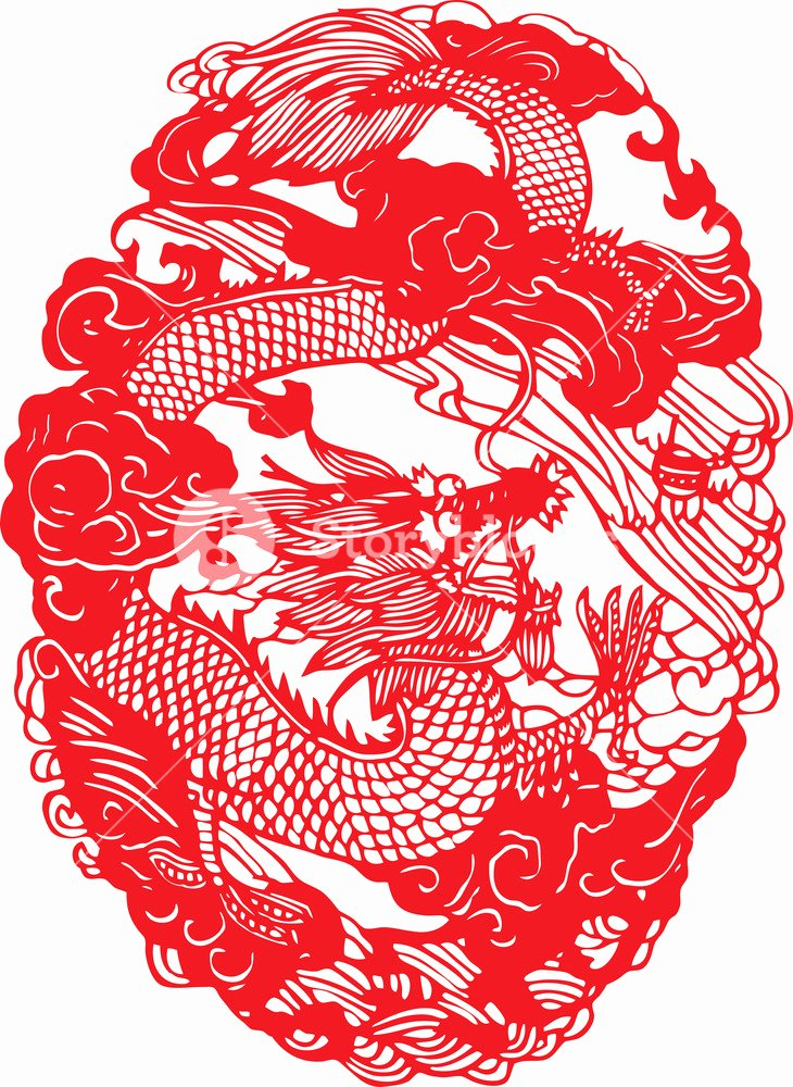 Chinese Paper Cut Template Luxury Chinese Paper Cutting Dragon Royalty Free Stock Image