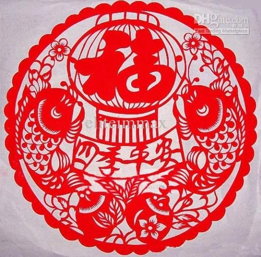 Chinese Paper Cut Template New 146 Best Images About Paper Cutting On Pinterest