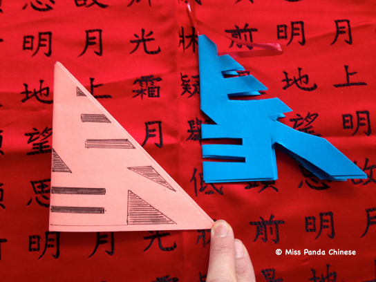 """Chinese Paper Cutting Template Best Of Chinese Paper Cutting Craft Printable – """"spring"""" – 春"""