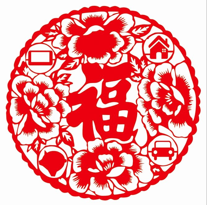 Chinese Paper Cutting Template Elegant 2015 New Year Chinese Characteristics Paper Cut Patterns