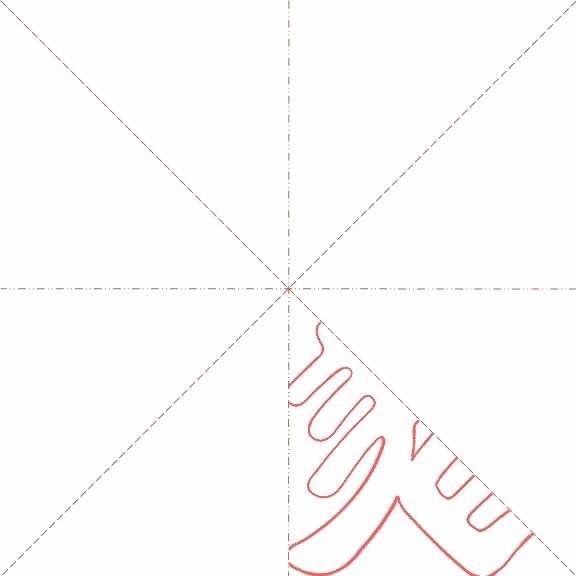 Chinese Paper Cutting Template Elegant 25 Best Ideas About Chinese Paper Cutting On Pinterest