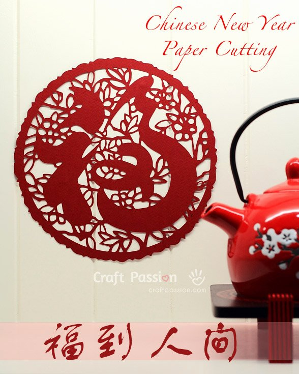 Chinese Paper Cutting Template Inspirational Chinese New Year Paper Cutting Scanncut