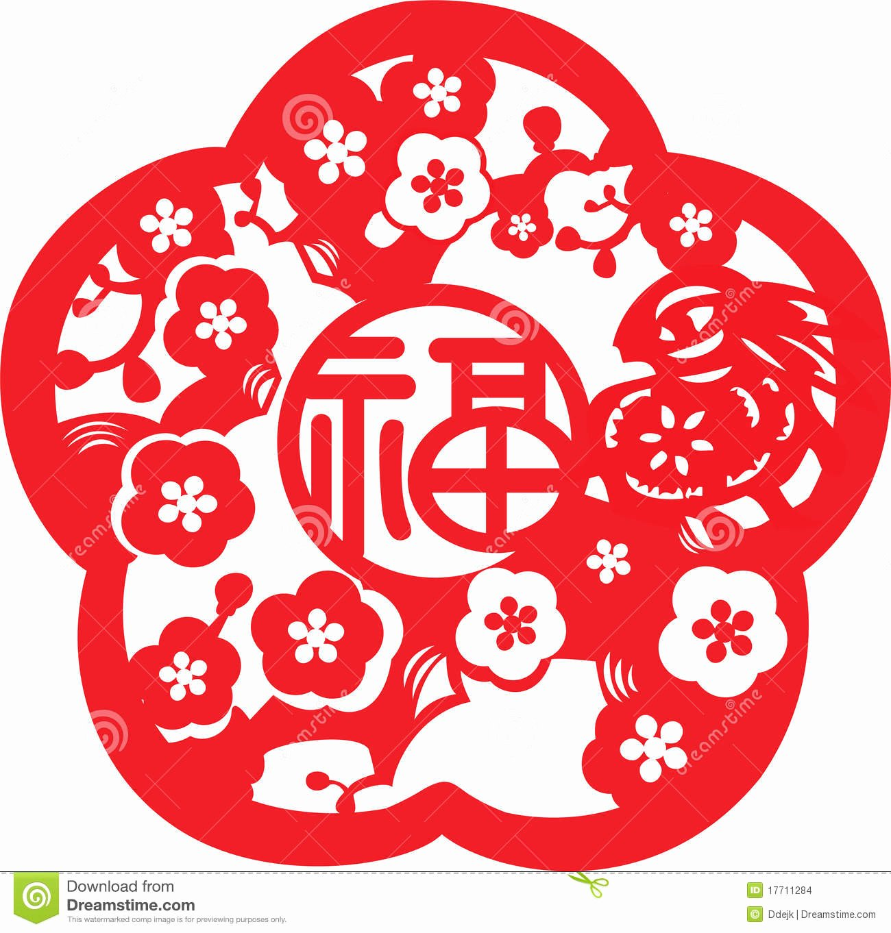 Chinese Paper Cutting Template Inspirational Chinese New Year Pattern Stock Vector Illustration Of