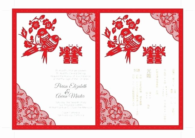 Chinese Paper Cutting Template Inspirational Template Chinese Paper Cutting Templates Printable