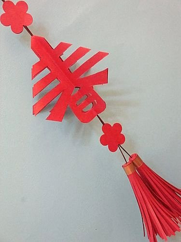 Chinese Paper Cutting Template New Yr9chinesewghs2011 Spring is Here 春字剪紙手作步驟 Chinese