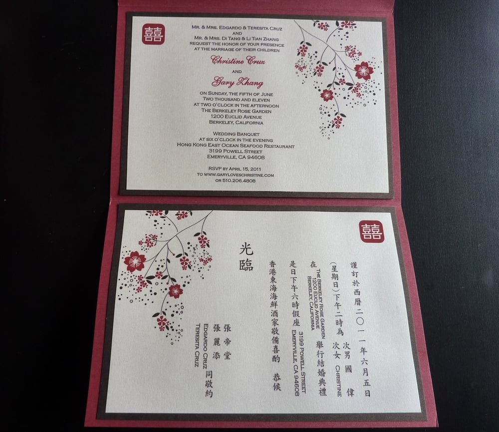 Chinese Wedding Invitations Template Awesome Inside Of Invitation English On One Side Chinese On the
