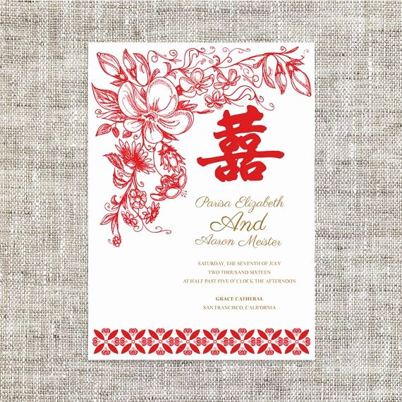 Chinese Wedding Invitations Template Elegant Chinese Wedding Invitation Template