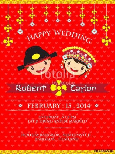 Chinese Wedding Invitations Template Elegant Chinese Wedding Invitation Template – orderecigsjuicefo
