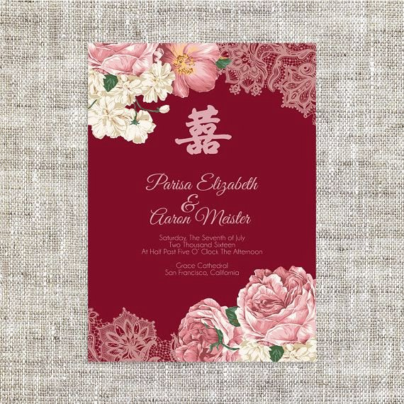 Chinese Wedding Invitations Template Fresh Diy Printable Editable Chinese Wedding Invitation Card