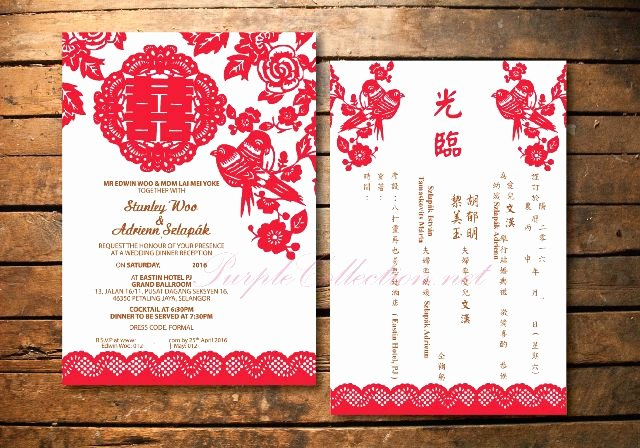 Chinese Wedding Invitations Template Lovely 1000 Ideas About Chinese Wedding Invitation On Pinterest