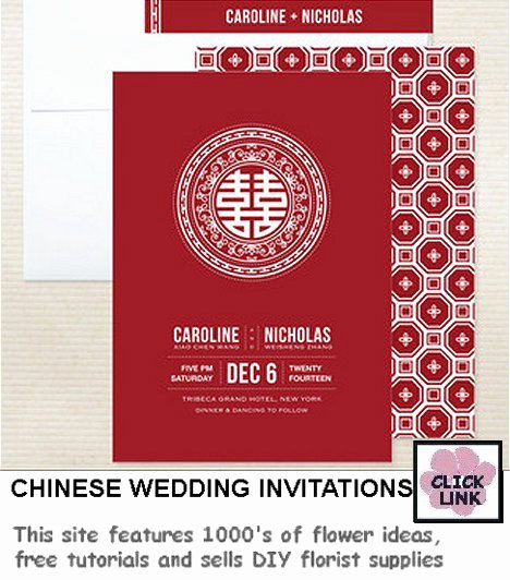 Chinese Wedding Invitations Template Lovely Chinese Wedding Invitations