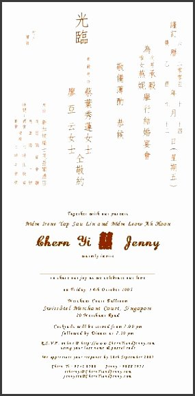 Chinese Wedding Invitations Template New 5 Chinese Wedding Card Wording Template Sampletemplatess