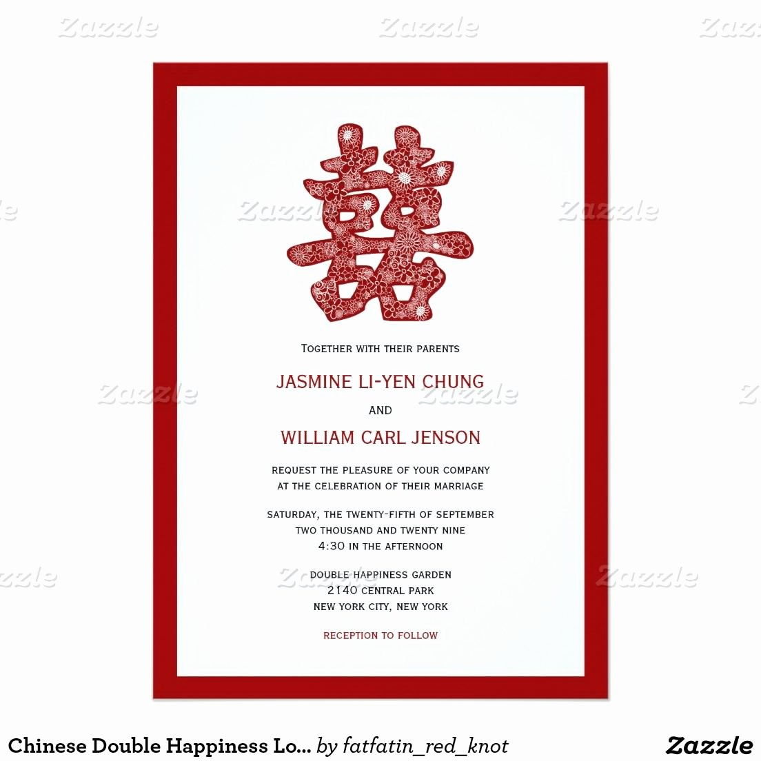 Chinese Wedding Invitations Template New Chinese Wedding Invitations Wording Template Weddi
