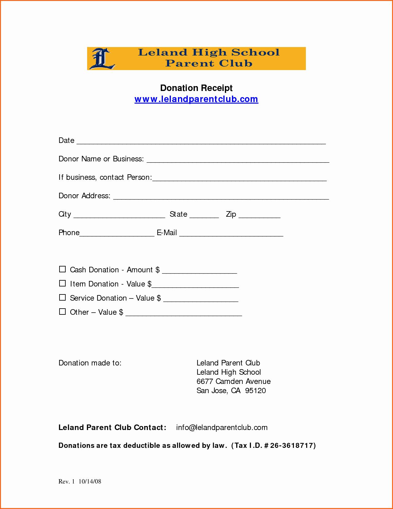 Church Donation Receipt Template Luxury 7 Church Donation Receipt Template Bud Template Letter
