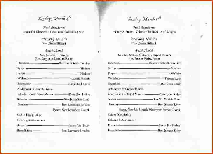 Church Program Template Word New the Gallery for Church Anniversary Program Template