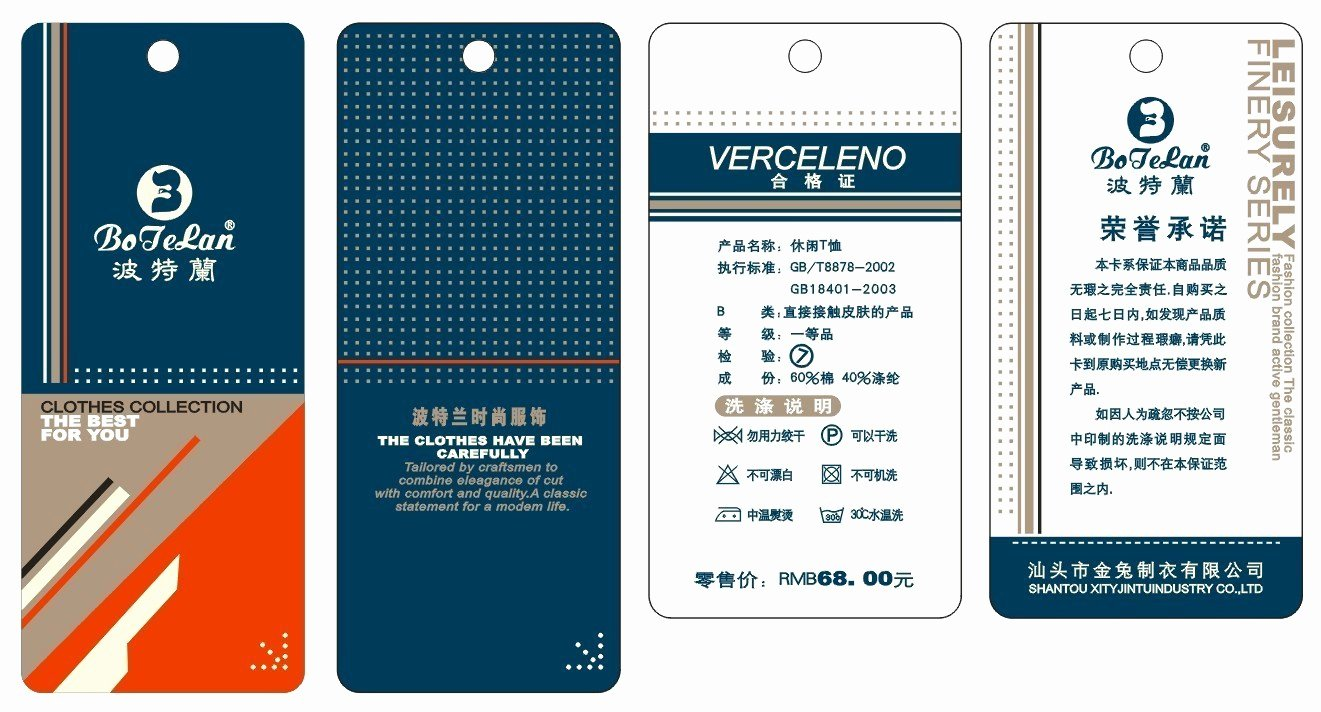 Clothing Hang Tag Template Luxury Clothing Tag Template the Low Down On Inside Tag Printing