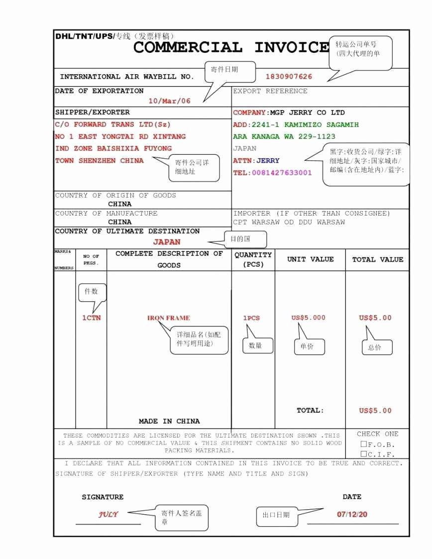 Contract Template Google Docs Beautiful Google Docs Invoice Template New 39 Awesome S Contract