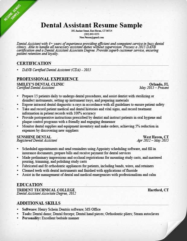 Dental assistant Resume Template Elegant Dental assistant Resume Sample & Tips