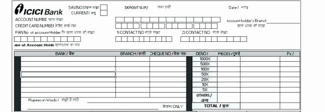Deposit Slip Template Excel Beautiful Printable Deposit Slip Template Make Your Own Slips Bank
