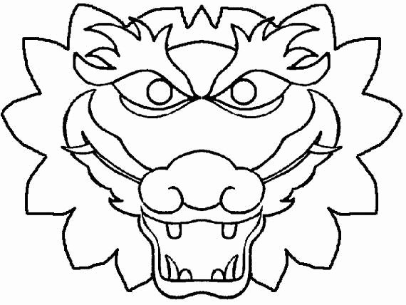 Dragon Cut Out Template Unique Chinese Dragon Boat Festival Coloring Pages Family