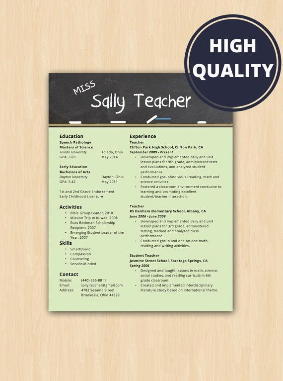 Elementary Teaching Resume Template Inspirational Best 25 Teacher Resumes Ideas On Pinterest