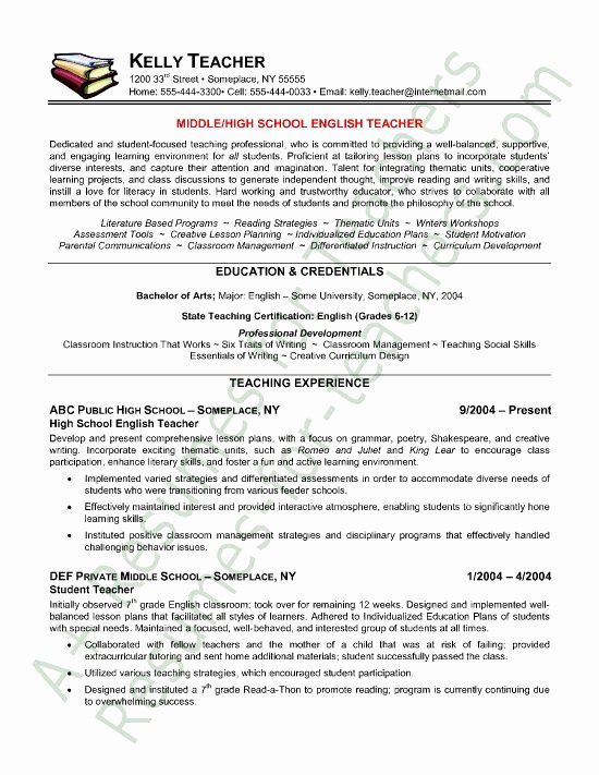Elementary Teaching Resume Template New Teacher Resume English Teacher Resume Sample