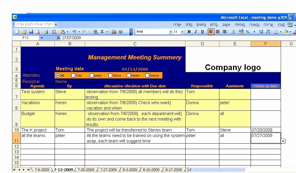 Excel Meeting Minutes Template New 8 Meeting Minutes Template Excel Bookletemplate