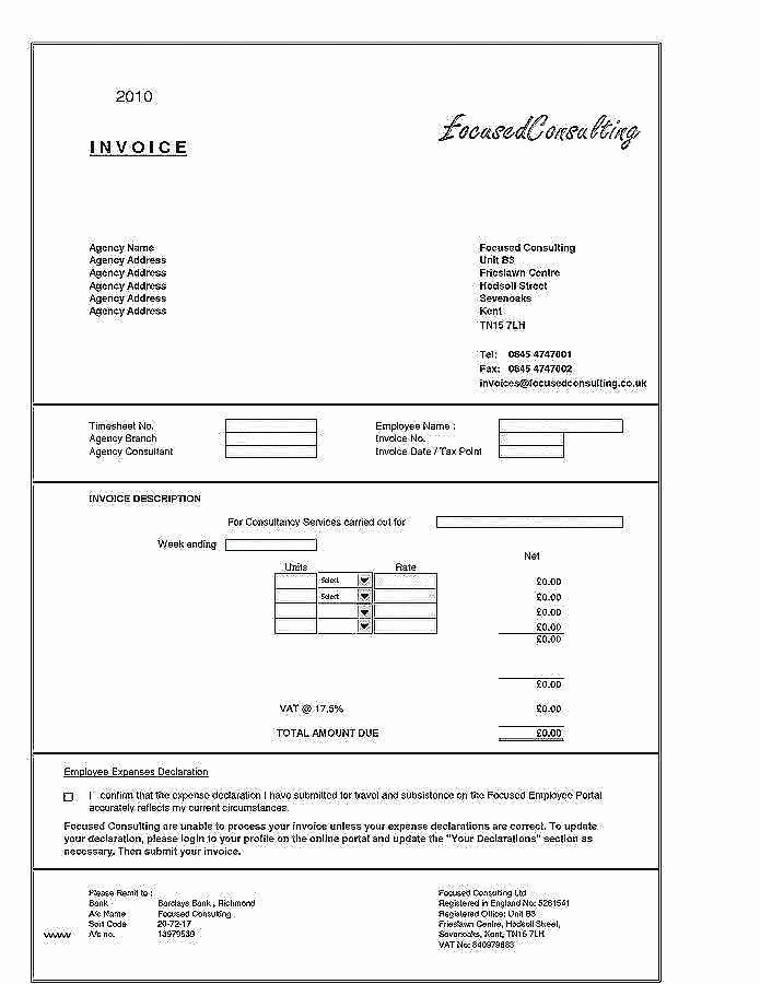 Fake Credit Report Template New 34 Amazing Fake Police Report Template Concept Resume