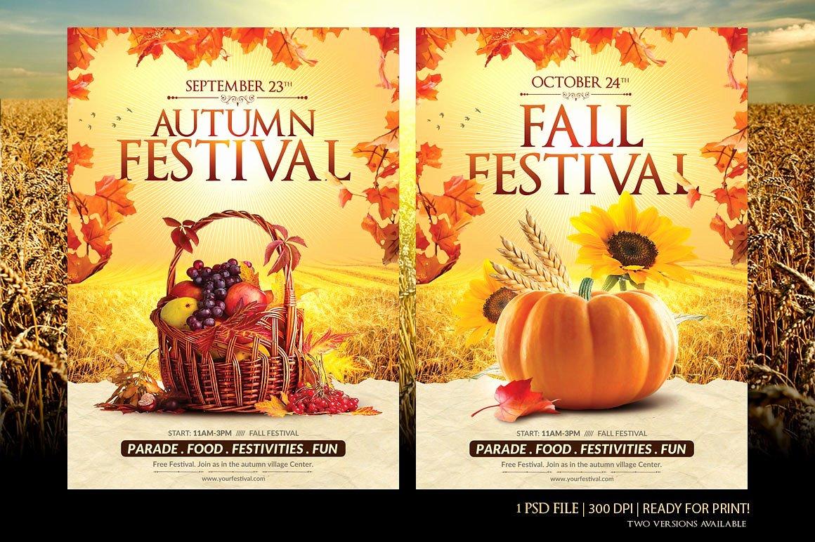 Fall Festival Flyer Template Fresh Fall Festival Flyer Template Flyer Templates Creative