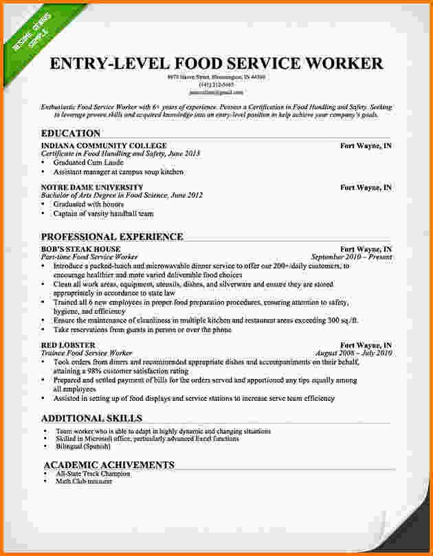 Food Service Resume Template Lovely 12 Food Service Resume Samples