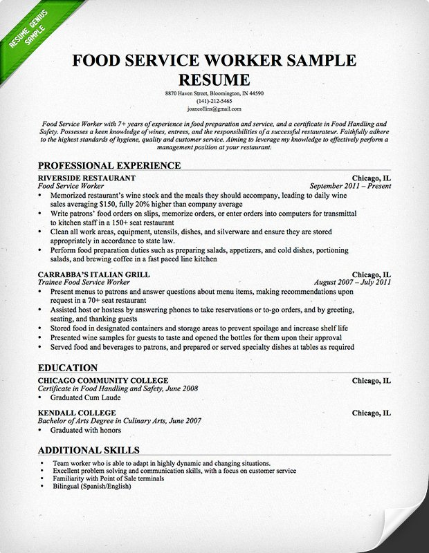 Food Service Resume Template Lovely Food Service Waitress & Waiter Resume Samples & Tips