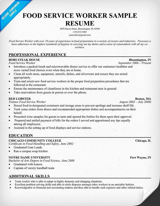 Food Service Resume Template Luxury Food Service Worker Resume