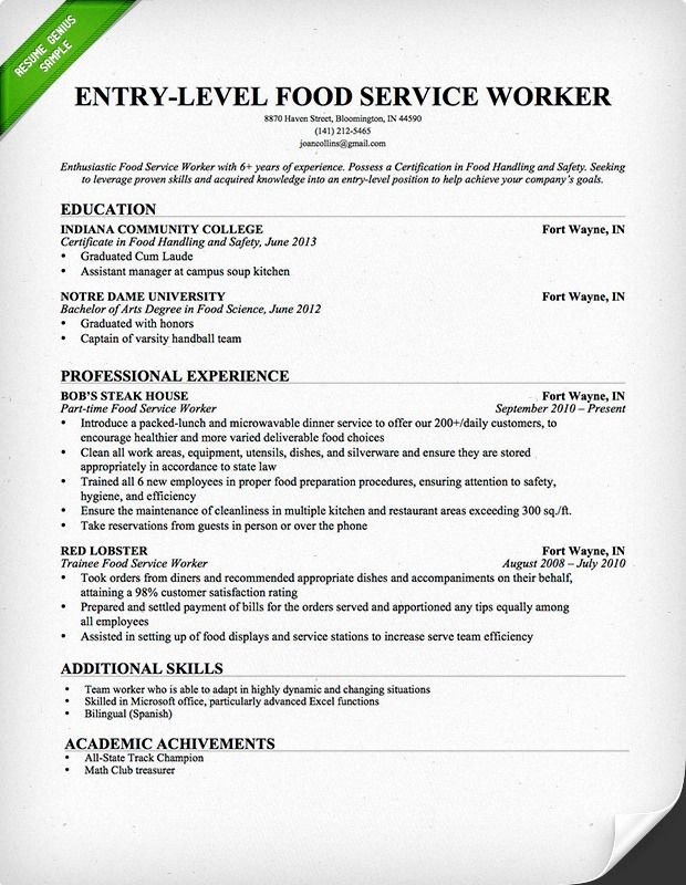 Food Service Resume Template Unique Entry Level Food Service Worker Resume Sample