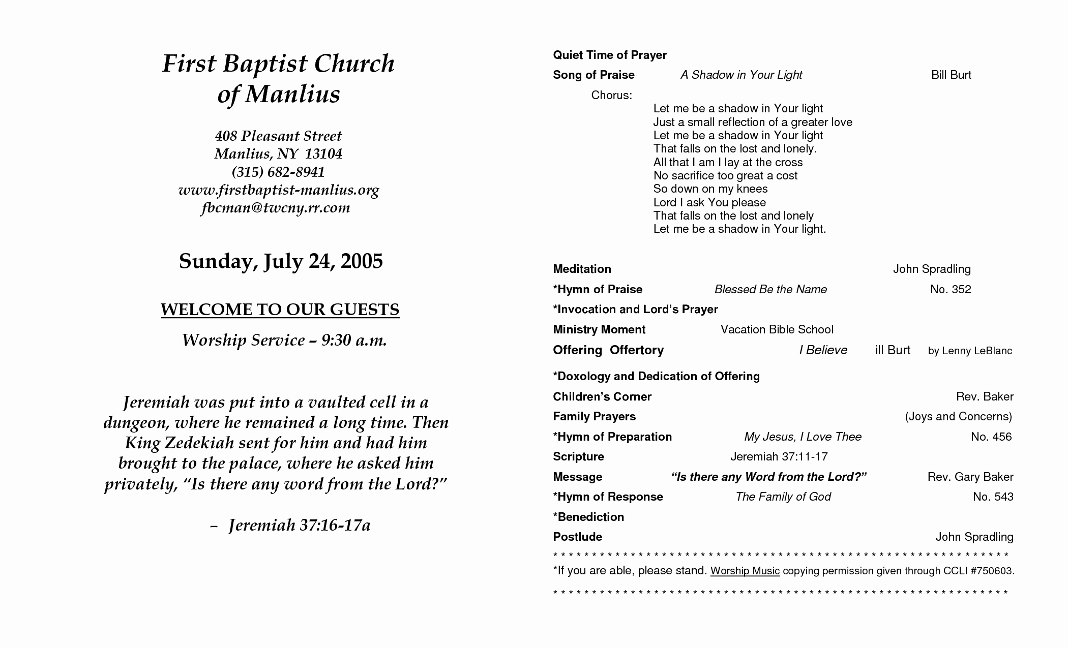 Free Church Programs Template New Church Program Template