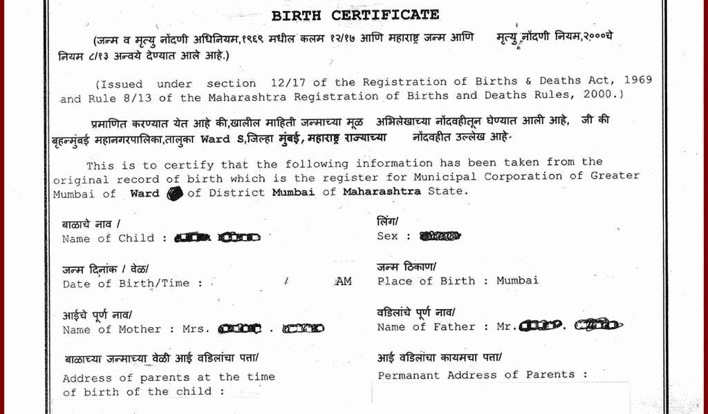 Free Death Certificate Template Beautiful Blank Birth Certificate Templates Fake Birth Certificate
