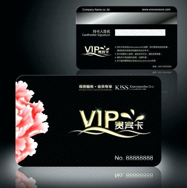 Free Membership Card Template Beautiful Membership Card Template Word