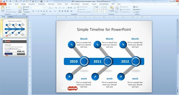 Free Project Roadmap Template Luxury Free Project Roadmap Template Powerpoint Briskifo
