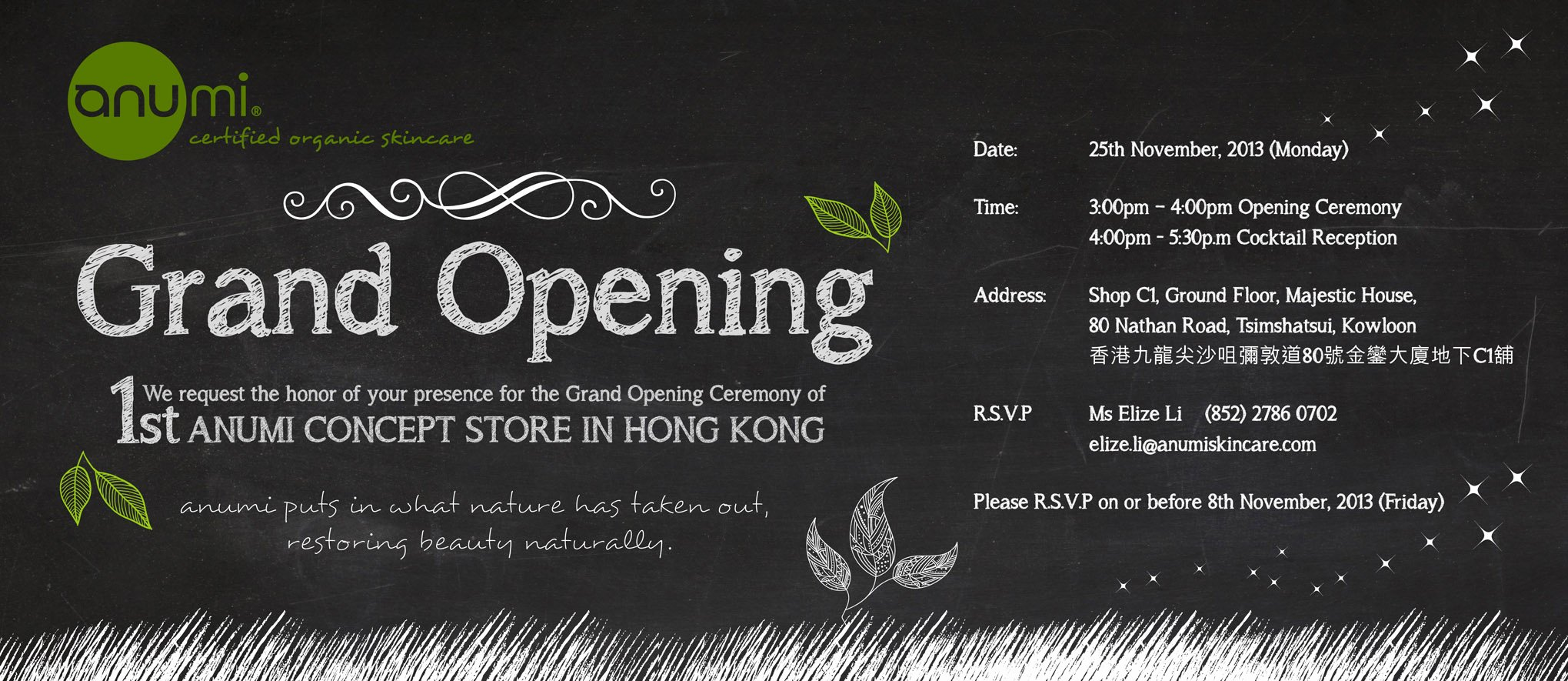 Grand Opening Invitation Template Beautiful Grand Opening Invitation Templates
