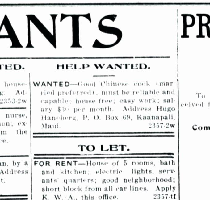 Help Wanted Ad Template Best Of Free Newspaper Advertising Contract Template Unique How to