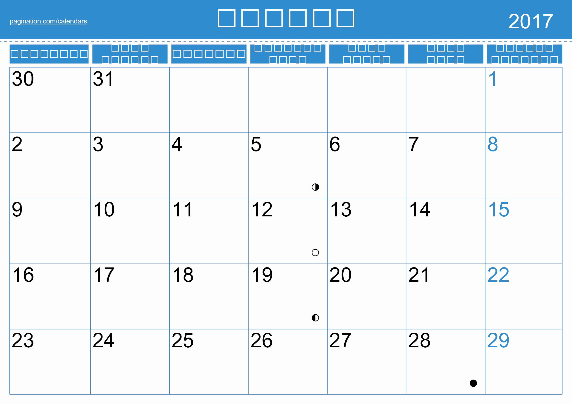 In Design Calendar Template Unique Indesign Khmer Pagination