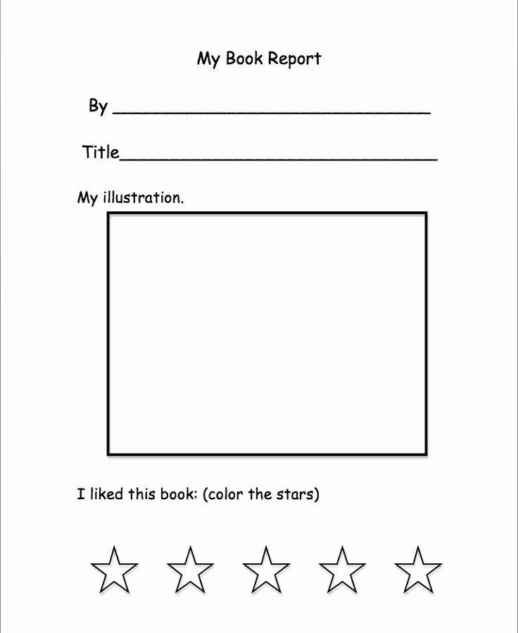 Kindergarten Book Report Template Elegant 108 Best Images About Book Reports On Pinterest