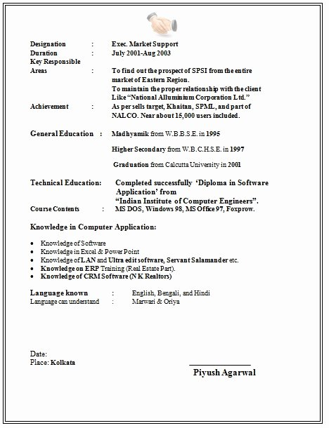 Latex Resume Template Phd Luxury Example Resume format for Student Best Resume Collection